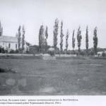 "Biserica romano-catolica ""Sf. Ioan Nepomuk"" - 1916"