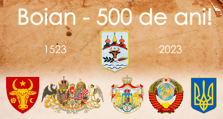 Boian-500-de-ani!