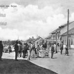 Centrul Boianului la inceputul sec. XX