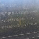 Cimitirul evreiesc din Stroiesti (boan-1)