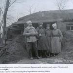 Ofiteri-rusi-in-Boian---1916