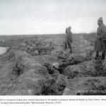 Ostasi-rusi-pe-malul-Prutului,-Boian-1916-(1)